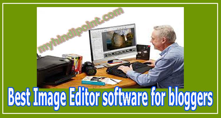 blogger ke liye photo edit karne ka best software photo editor software for pc or blog