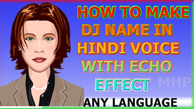 dj ka name online hindi male female Echo effect me kaise
