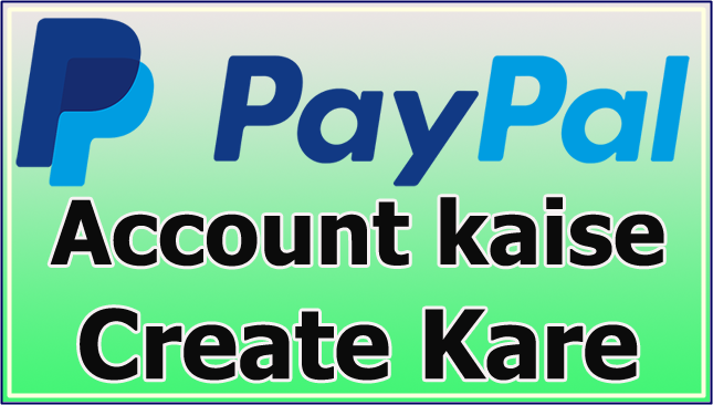 india me verify paypal account kaise banaye. how to create paypal account in hindi