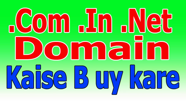 how to buy domain for php website php site banane ke liye Godaddy se domain kaise purchase kare.