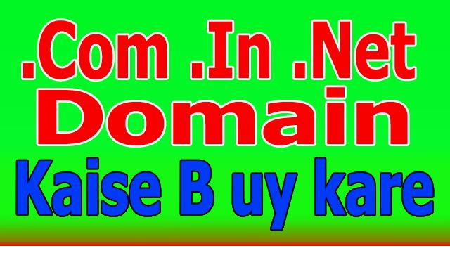 how to buy domain for php website php site banane ke liye Godaddy se domain kaise purchase kare.