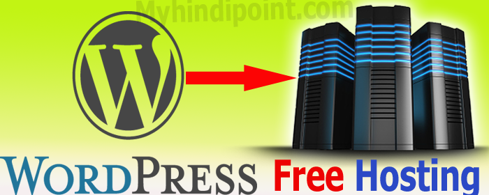 wordpress kaise install kare free hosting par how to install wordpress on free web hosting.