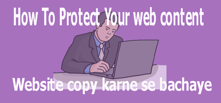website copy karne se kaise save kare how to protect website content or disable right click