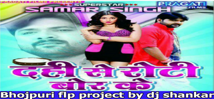 Bhojpuri flp project zip file free download fl studio project pack no password