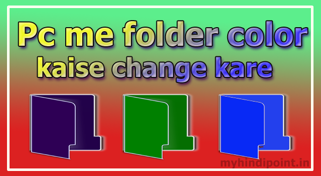 folder color kaise change kare How to change folder icon color