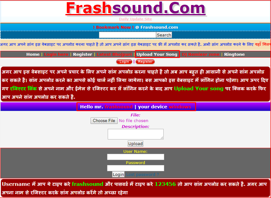 php website mai song kaise upload kare Ab apne song upload kare hamari website par