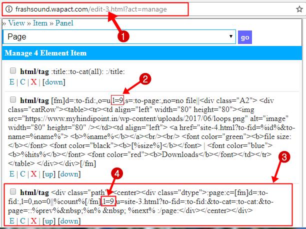 wapact website mai paging code kaise add kare