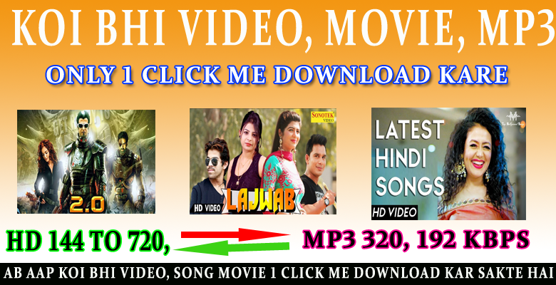 Best website download hd video, moive, mp3 song any type any format.