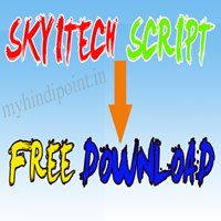 skyitech script download how to make skyitech php website free script
