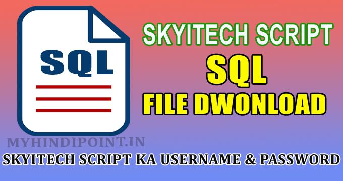 skyitech sql file download