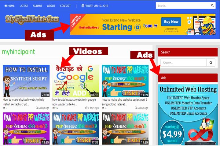 php videos website kaise banaye