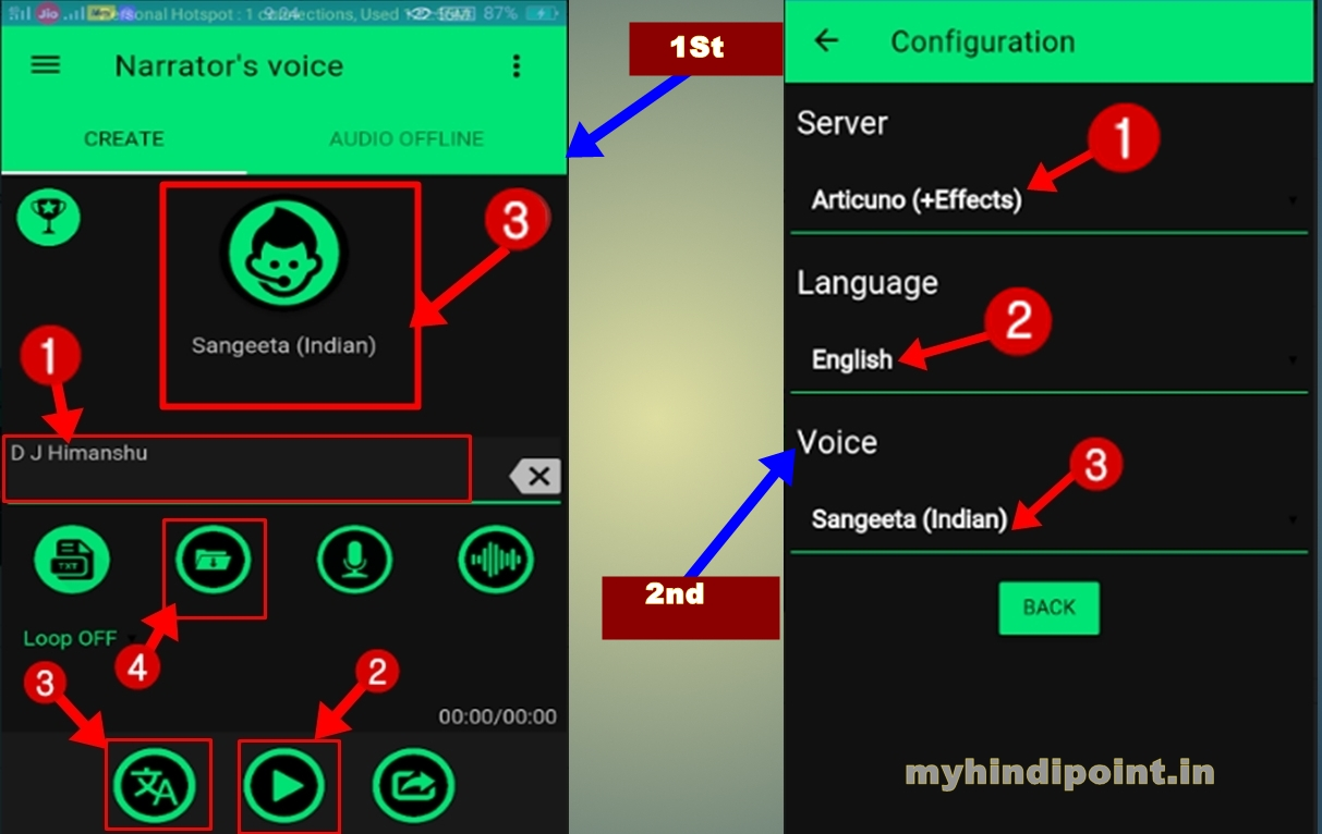 Dj voice maker android software