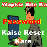 wapkiz website ka password kaise reset kare how to reset password wapkiz site.