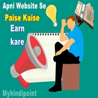 website se paise kaise kamaye paise kamane ki jaankari hindi me make money tips