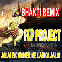 Bhakti Remix Fl Studio Flp Project Ek Waner Ne Lanka Jalai Zip File Free Download.