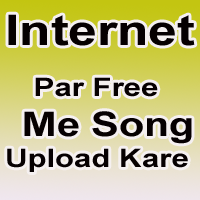 Internet Par Dj Song Kaise Upload kare Free Website