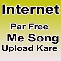Internet Par Dj Song Kaise Upload kare Free Website