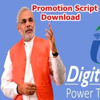 App Promotion Script Zip File Free Download Social Share Script Kaise Banayein