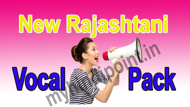 New Rajasthani Vocal