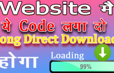 Song Direct Download Code for Php Website Force Download Code
